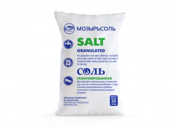 Granulated salt for water treatment